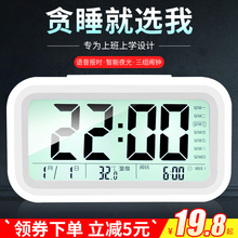 Electronic alarm clock students use creative simple bedroom bedside alarm light mute children's digital intelligent clock