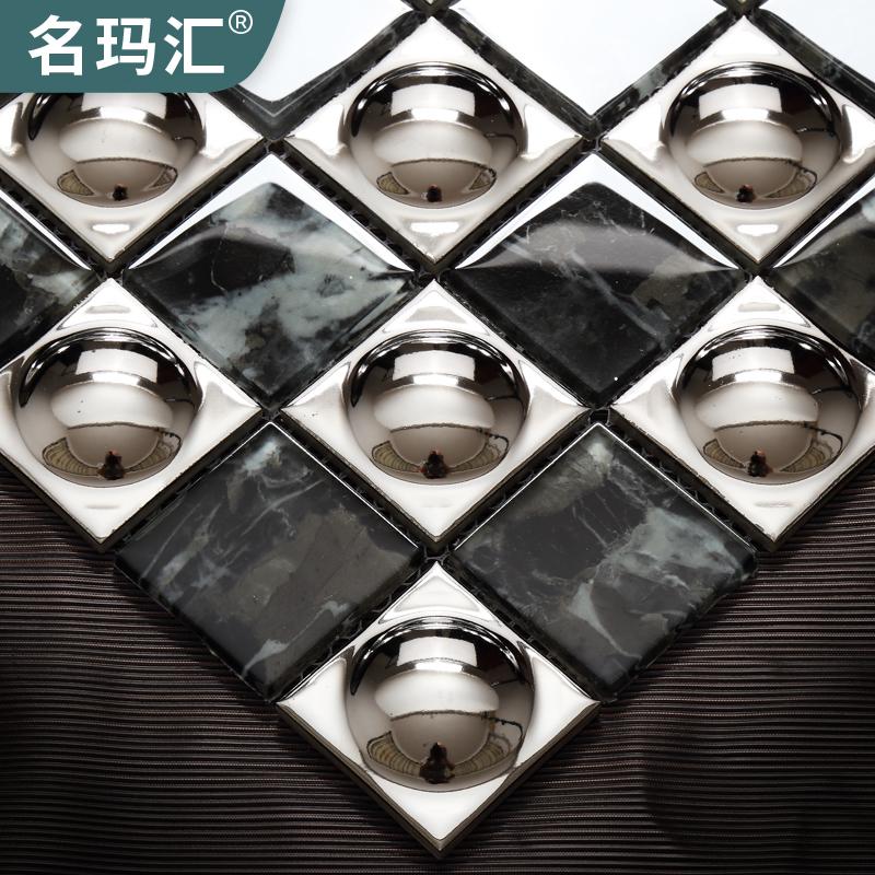 热销0件包邮玻璃马赛克背景墙现代自粘艺术瓷砖