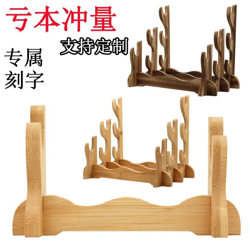 实木剑架竹木质兵器架托笛子架箫架二层三层logo刻字摆件戒尺架