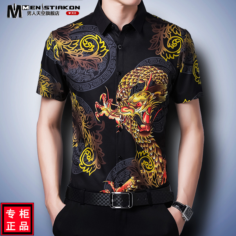 Brand mens Short Sleeve Shirt Chinese wind dragon pattern young and middle-aged printing trendy shirt fathers wear iron free half sleeve