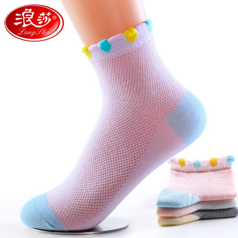 浪莎儿童女纯棉网袜薄款透气袜卡通袜子浅口船袜短袜女童袜网薄袜