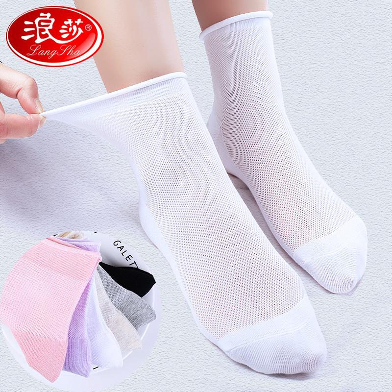 浪莎袜子女纯棉松口袜老年孕妇网袜夏季全棉男士老年不勒脚中腰袜