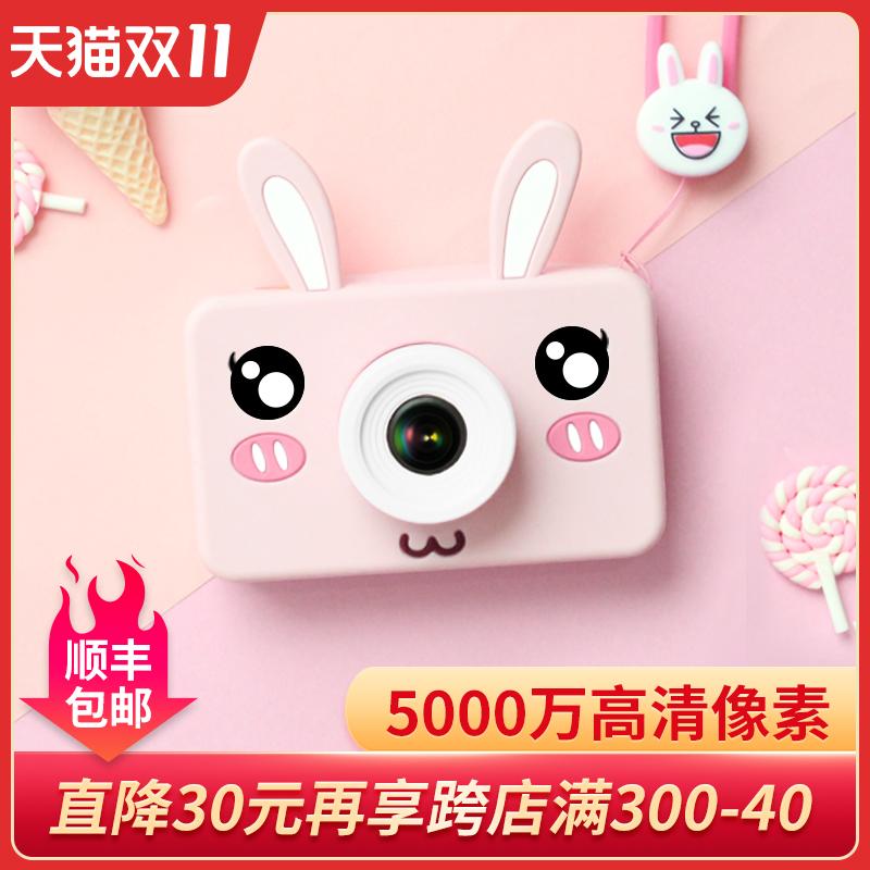 儿童相机玩具可拍照小型学生打印数码照相机卡通迷你单反高清女孩