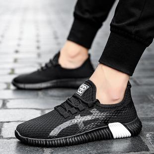 男鞋子夏季薄款透气百搭网鞋男士韩版潮流运动休闲网面鞋2020新款