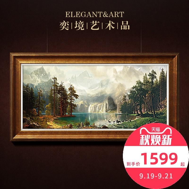 沙發背景墻聚寶盆美式大氣山水風景掛畫奕境客廳裝飾畫歐式油畫