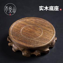 香炉实木圆形底座茶壶花瓶奇石珠宝玉器手串古玩香器配件底座摆件图片