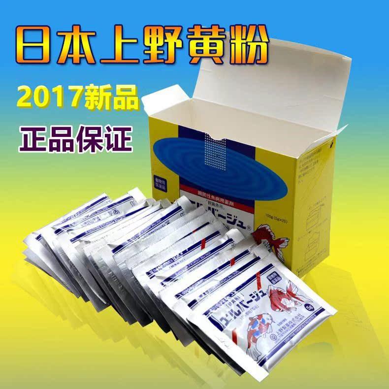 Лекарственные препараты для рыб Артикул 622571507383