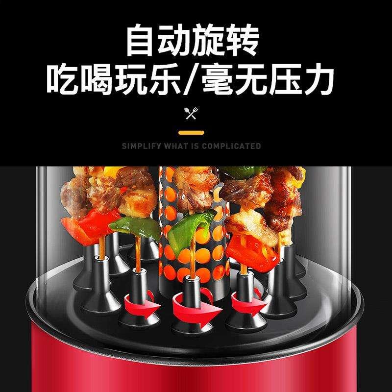电烧烤炉家用自动旋转烤肉机室内小型无烟商用烤串机烤羊肉串吊炉