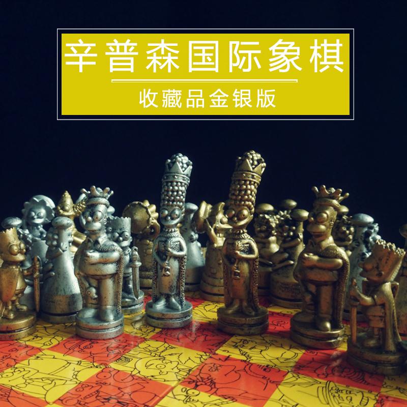 Китайские шахматы / Шахматы Артикул 604770766998