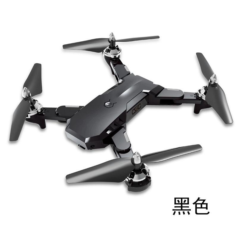 遥控飞机航模cs-7航拍无人机充电耐摔四轴飞行器drone儿童玩10-22新券