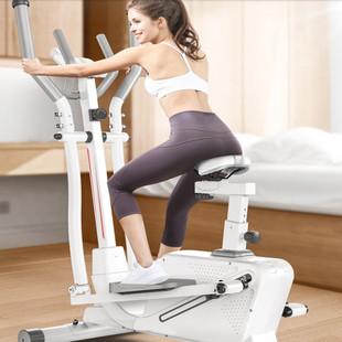 太空漫步机家用小型左右摇摆椭圆踏步机运动减肥中老年人健身器材