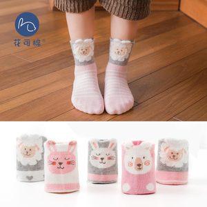 花可棉儿童袜子纯棉中筒棉袜秋冬季中大童男女童宝宝袜子婴儿袜子