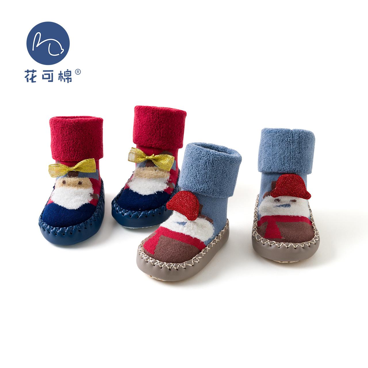 花可棉宝宝鞋袜软底学步外穿秋冬加厚加绒婴儿袜鞋圣诞防滑地板袜