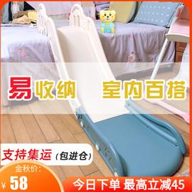 滑梯儿童室内家用小型床沿上简易收纳滑道1岁宝宝玩具沙发滑滑梯