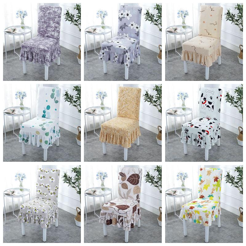 趣缘家用椅子套通用餐桌椅套弹力凳子套椅子座套酒店椅套餐厅布艺