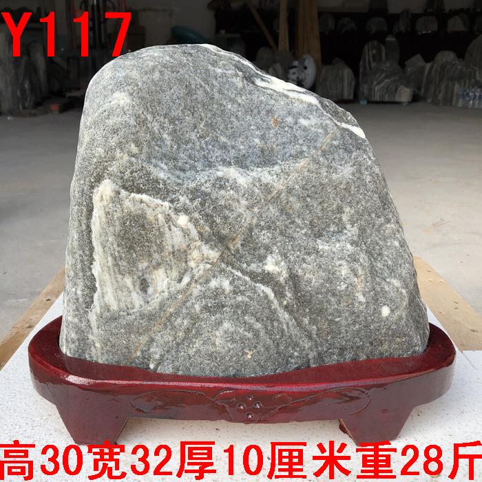 Сувенирные камни Артикул 641538304761
