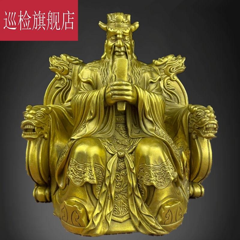 Статуи идолов Артикул 643727925345