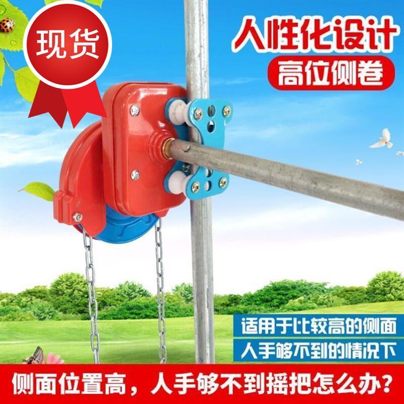手をかざすタービンの大棚のロールカーテンの機械の通用する手は部屋を揺すってo降下機の換気機の雨棚の農業に下がります。