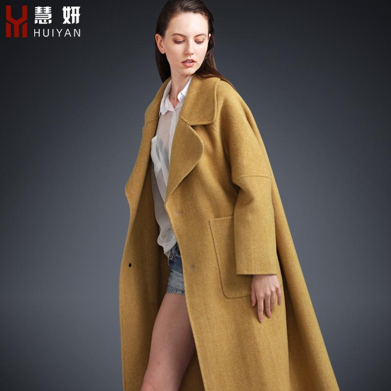 慧妍大码宽松欧洲进口双面羊绒大衣女时尚呢子秋冬羊毛呢外套长款
