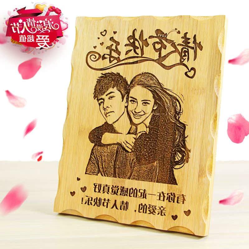 七夕结婚纪念日礼物送老婆老公男女满41元可用40元优惠券