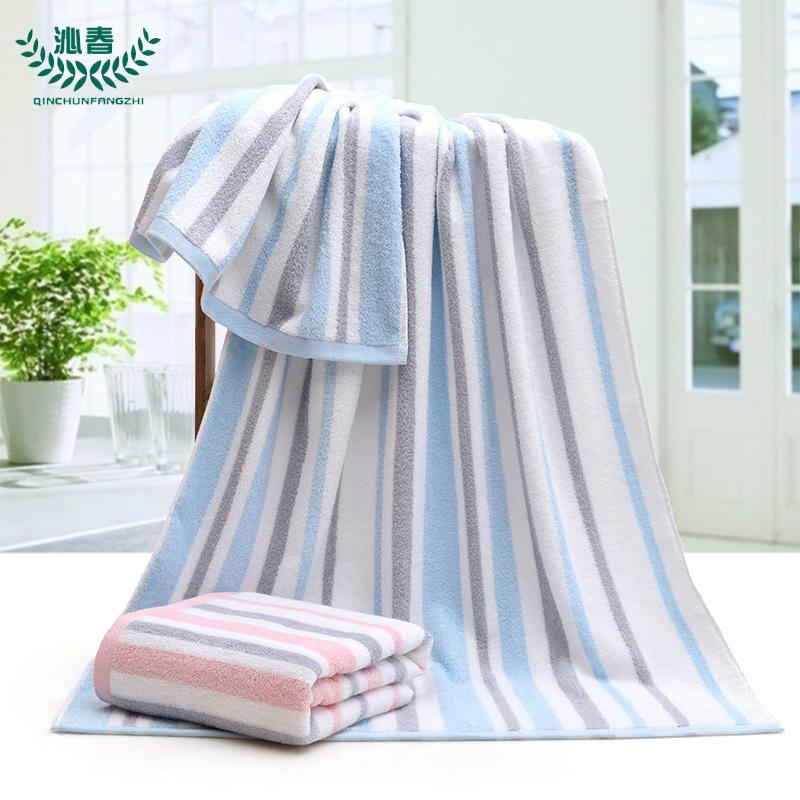 棉浴巾吸水条纹素色家用加厚浴巾10月15日最新优惠