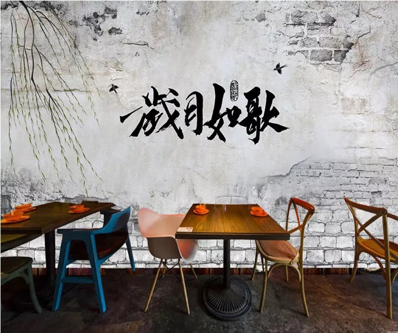 Retro nostalgic personality wallpaper mural coffee shop milk tea shop background wallpaper to our youth later