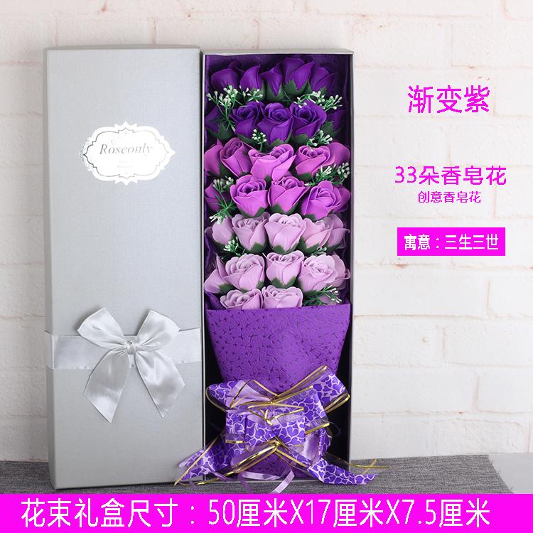 中秋节礼盒生日礼物送女友女孩老婆相亲约会初次见面送礼买什么好