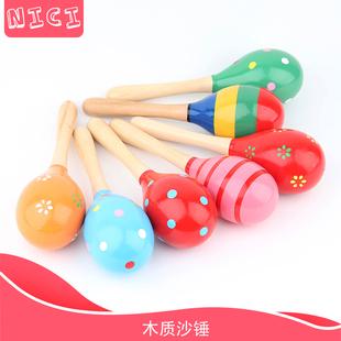 宝宝沙锤幼儿早教音乐打击乐器沙球儿童摇铃抓握追视追听训练玩具