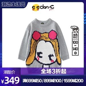 clan-c韩国潮牌2019秋新款女童卡通可爱圆领全棉中长款毛衣针织衫