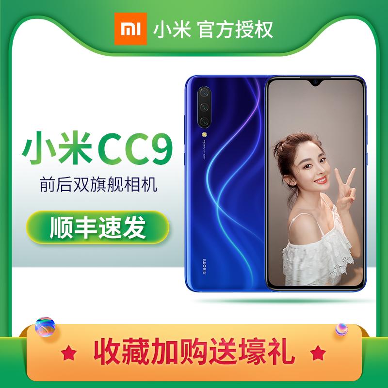 11月05日最新优惠Xiaomi/小米CC9屏幕指纹智能4800万三摄自拍拍照手机官方旗舰店正品nf