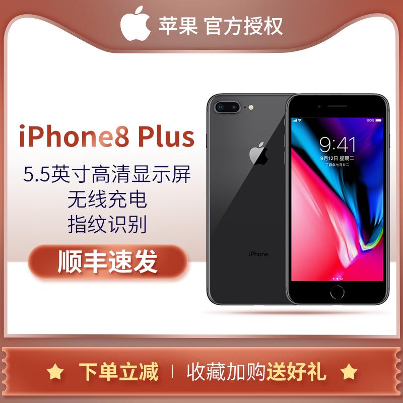 Apple/苹果 iPhone 8 Plus 全网通4G手机 官方正品苹果iPh4399.00元包邮