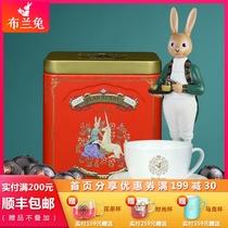 茶维多利亚婚礼德国进口花果茶网红水果茶手工冷泡茶果茶布兰兔