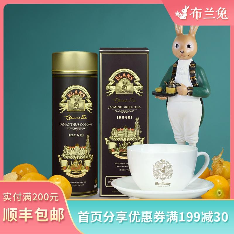 Комбинированный чай Артикул 596159868816