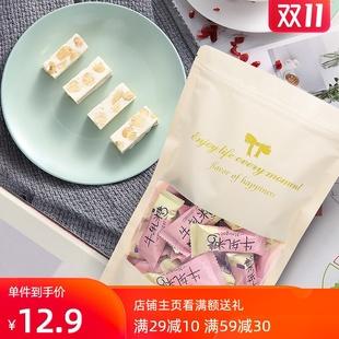 柏泰花生牛轧糖手工糖果500g工厂直销量贩1斤装喜糖零食多味可选