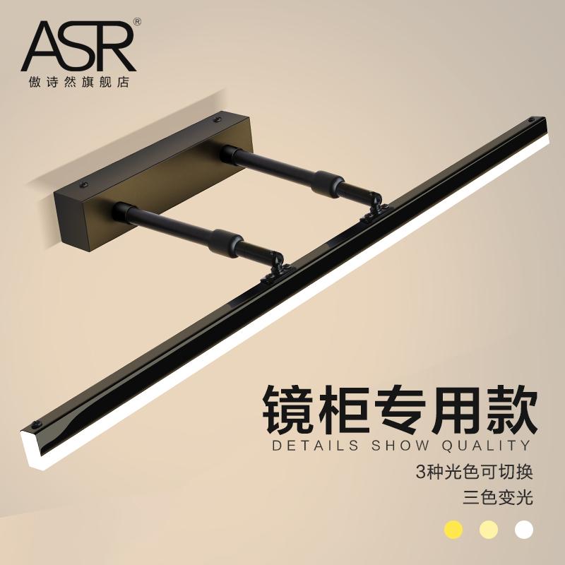 Настенные светильники Артикул 603064554857