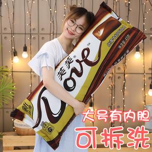 物仿真德芙巧克力女生睡觉长条枕头