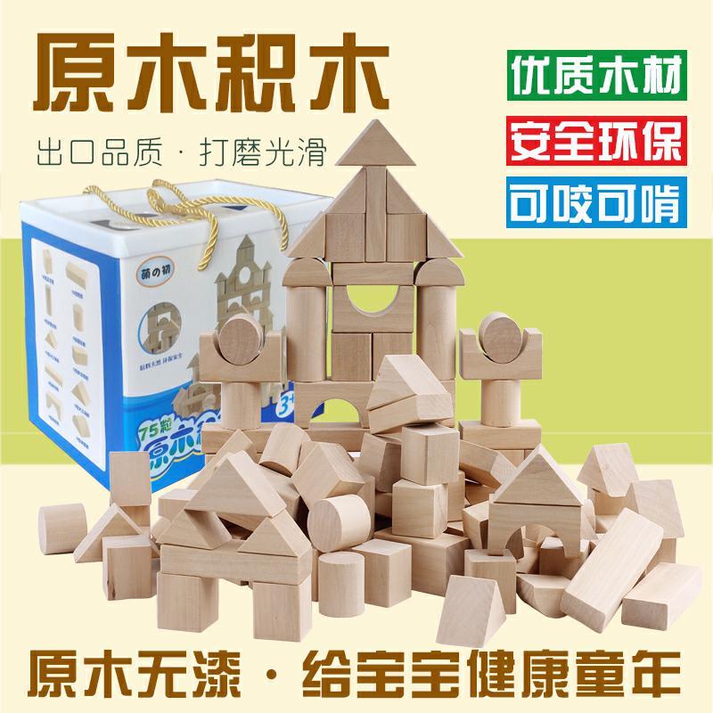 积木木头桶装
