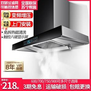 家用抽油烟机顶吸式壁挂式T型脱排自动清洗欧式吸抽油机厨房特价