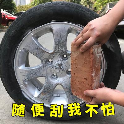 轮毂喷漆翻新抛光修复改色漆非永久凹划痕缺口铝合金汽车修补钢圈