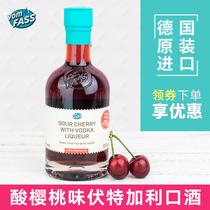 斤桶装批发10度桃花酒桃花酿果酒10百年老字号古镇特产同福永