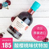 水果酒甜酒500ml青梵和溪果酒桃露酒女士酒單瓶裝