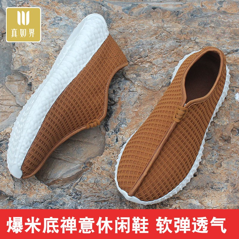 Monk shoes spring and autumn Zen popcorn cloth shoes mens shoes breathable new shoes leisure monk shoes monk