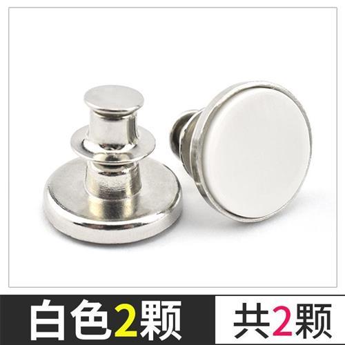 Breeches press type denim jacket adjustable button convenient small button adjustable waist front button movable button