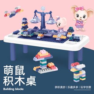 儿童拼插玩具小颗粒积木桌子男孩多功能3-6早教益智力动脑女孩