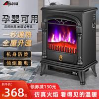 欧式壁炉取暖器家用仿真火焰取暖炉节能省电暖气卧室内速热暖风机