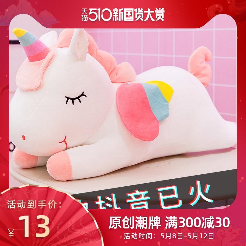 Детские игрушки Артикул 605643037181