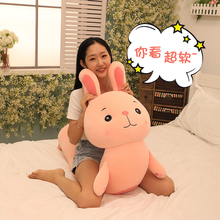 Cute long Cuddle Pillow plush toy bed holding the doll you sleep with super soft cute girl doll