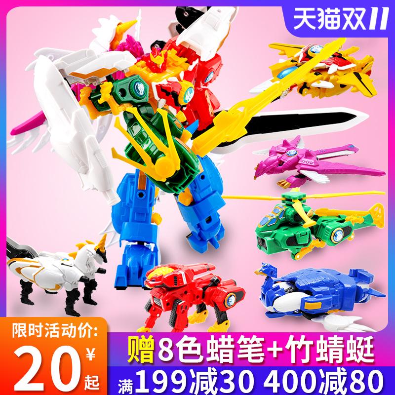 神兽金刚4神兽金刚玩具6合体5变形儿童2天神地兽男孩机器人1一3岁
