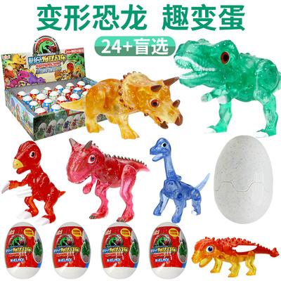 爆暴龙战车变形小恐龙蛋霸王龙仿真动物玩具镰刀龙三角龙男孩翼龙