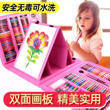 儿童画画工具套装画笔礼盒小学生水彩笔绘画美术学习用品女孩礼物